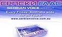 Srpski Glas ( Serbian Voice )